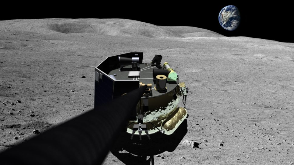 Artist Rendering of Moon Express, Inc. Lunar Lander on the Moon's Surface | Moon Express, Inc.