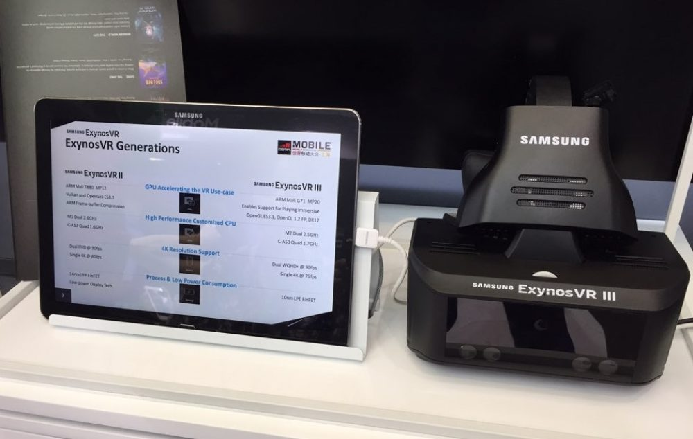Samsung reveals all-in-one virtual reality headset prototype with Exynos chipset