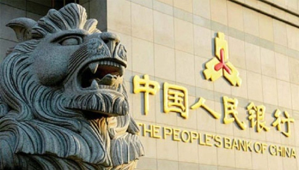 People's Bank of China declared initial coin offerings as illegal. | Geekcrunch.reviews