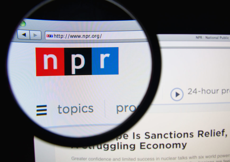 Closeup image of the NPR site | Gil C | Shutterstock.com