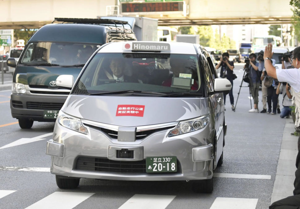 Driverless taxi trial run. | KYODO