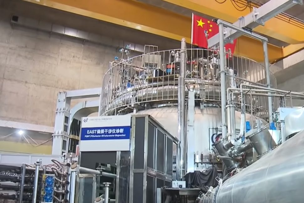 China's Experimental Advanced Superconducting Tokamak (EAST) reactor | CCTV Video News Agency | Youtube.com
