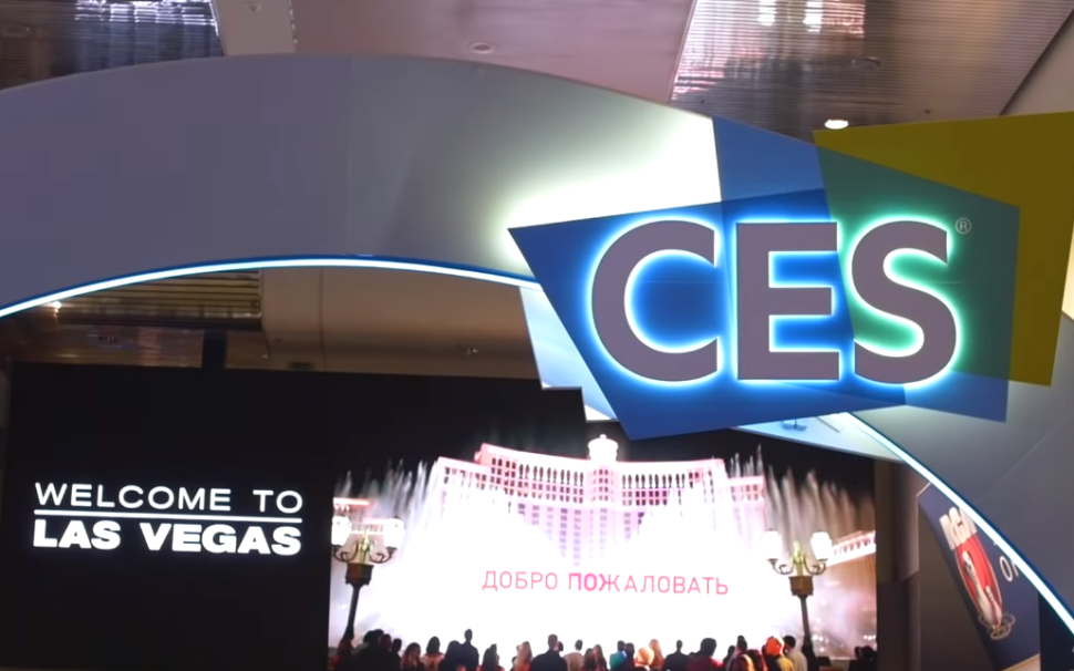 The CES 2019 stage is all set to welcome thousands of participants and exhibitors from different parts of the world. | CES | Youtube