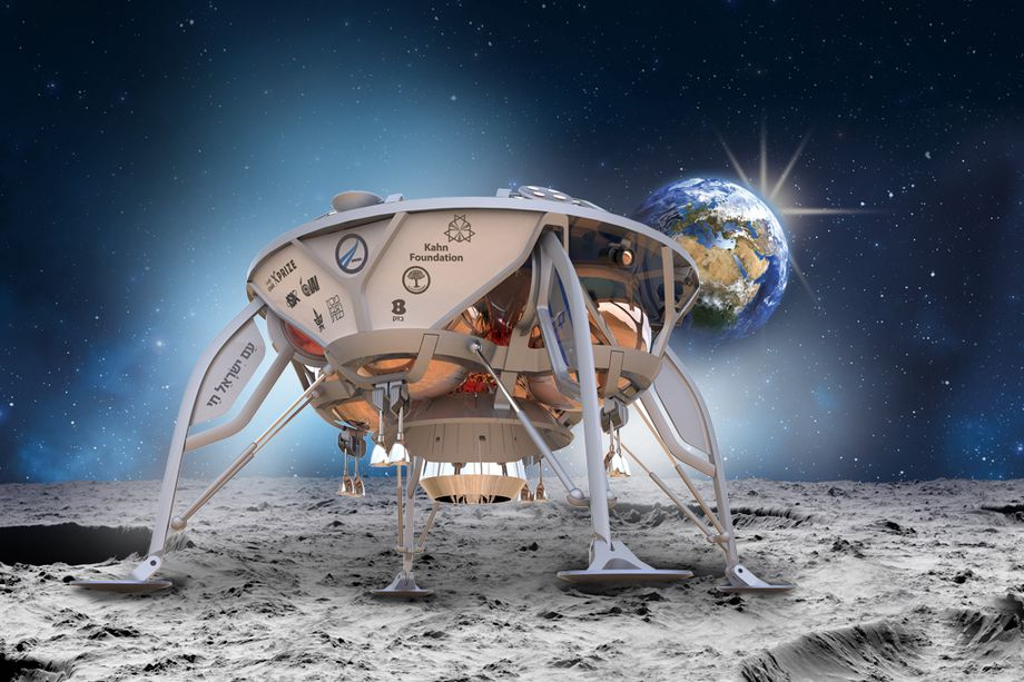 Artist conception of the Beresheet spacecraft on the moon. | SpaceIL