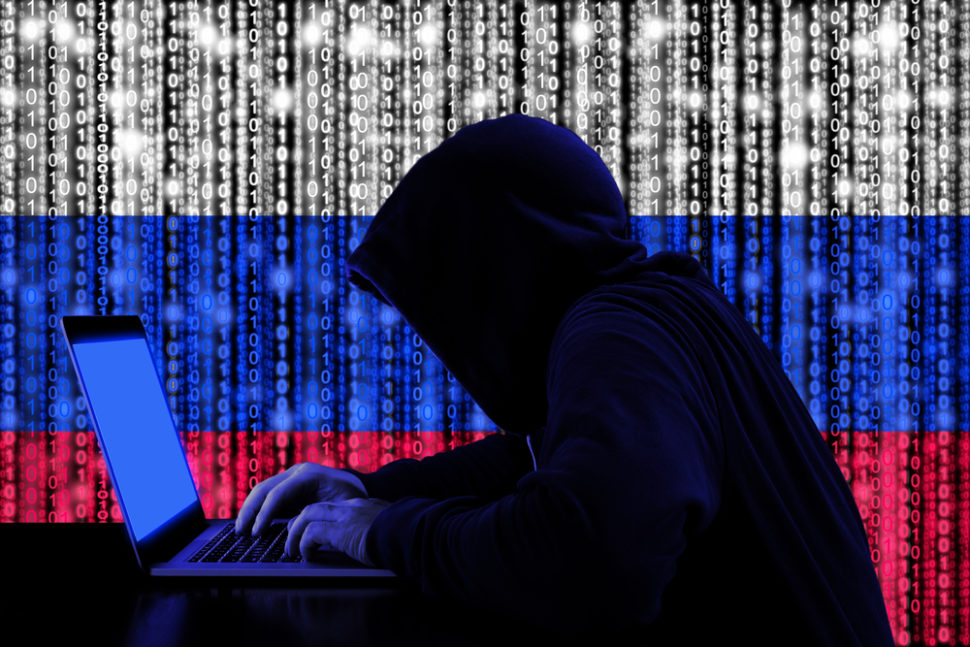 Hackers Leak Russian Intel Stolen From an FSB Contractor